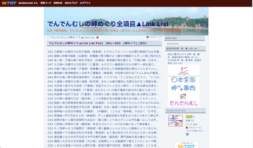 *Link List (1).jpeg