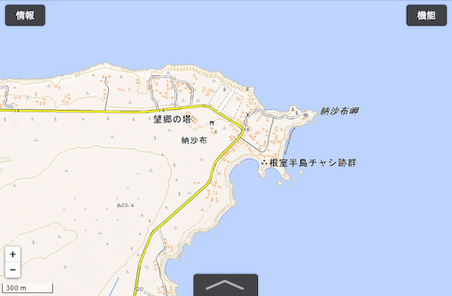 017のさっぷみさき-17.jpg