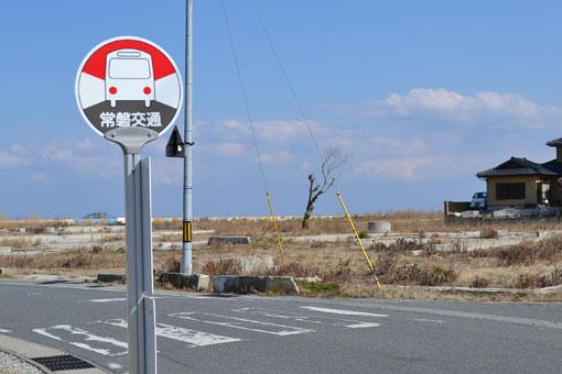 Gshioyazaki05.jpg