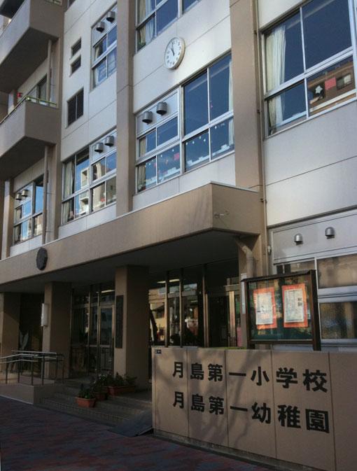 daiichisyo01.jpg