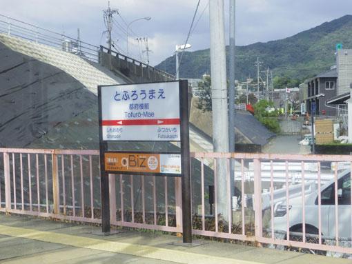 dazaifukyukoku13.jpg