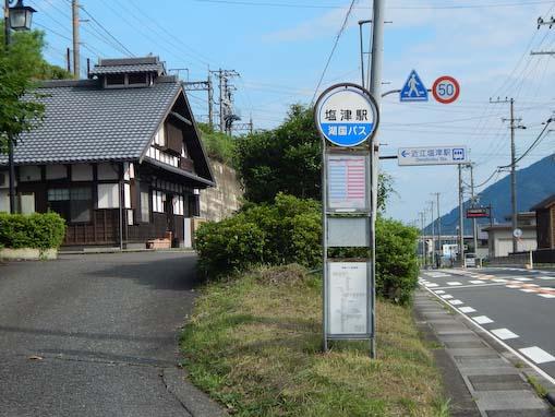 fujigahana-2.jpg