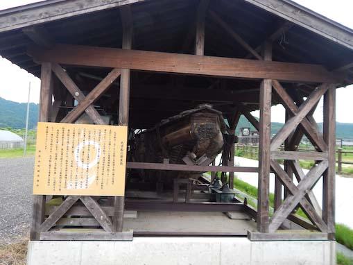 fujigahana-4.jpg