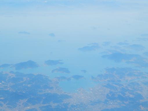 fukuyama-2.jpg