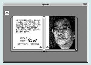 hCmybook.jpg