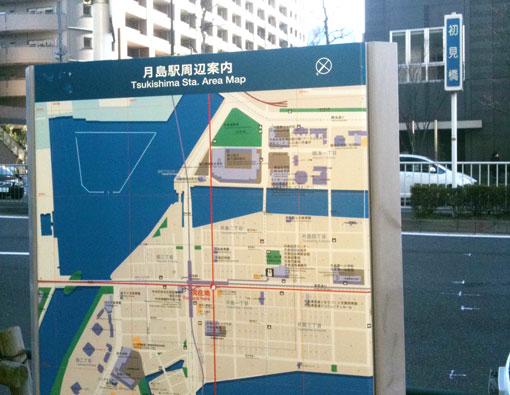 hatumibashi01.jpg