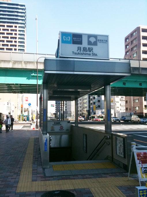 hatumibashi04.jpg