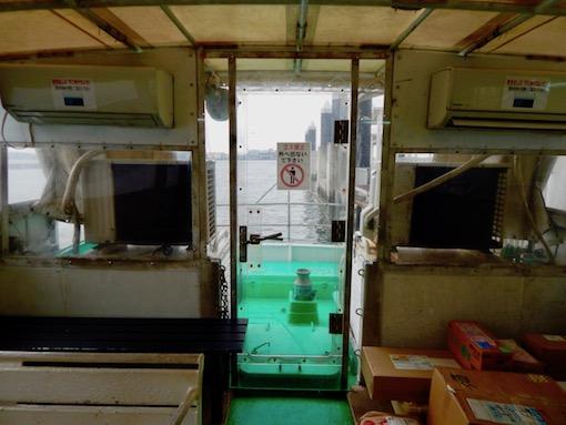 ieshima06 (1).jpg