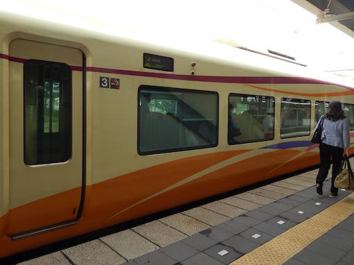 inaho-4.jpg