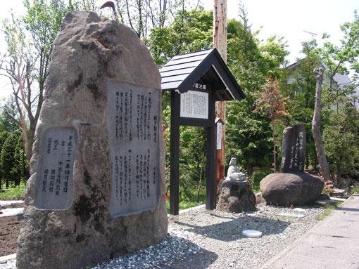 issakasiwabara04.jpg