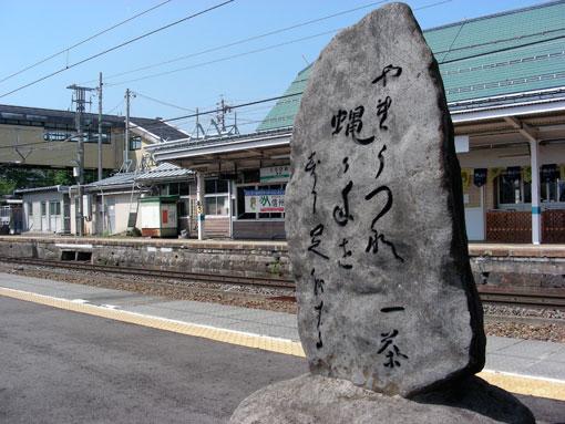 issakasiwabara06.jpg