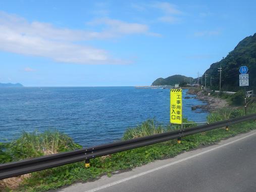 jyougasaki-3.jpg