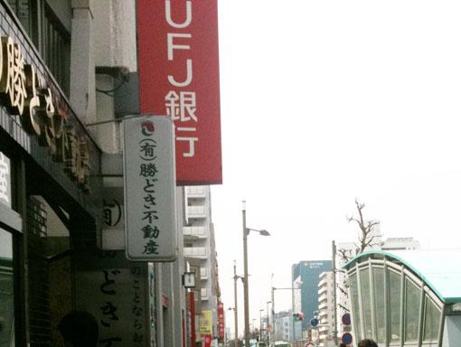 kachidoki07.jpg
