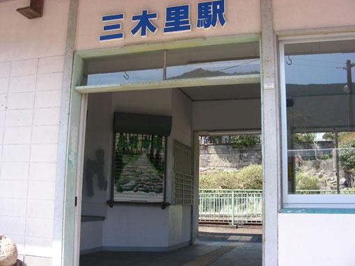 kamisunohana09.jpg
