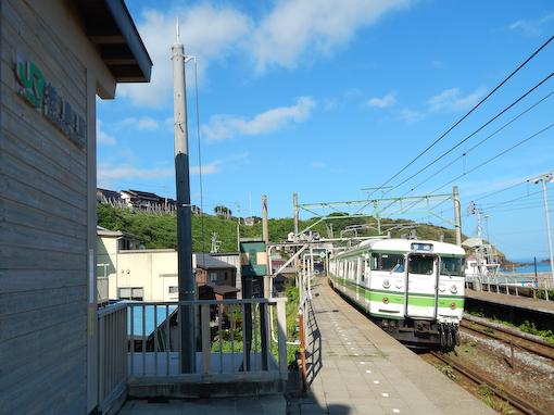 kasajima-1.jpg