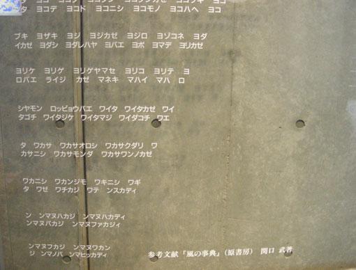 kazenoyakata09.jpg