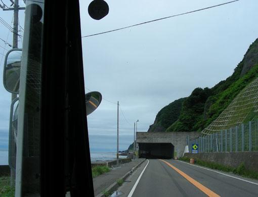 kazenoyakata14.jpg