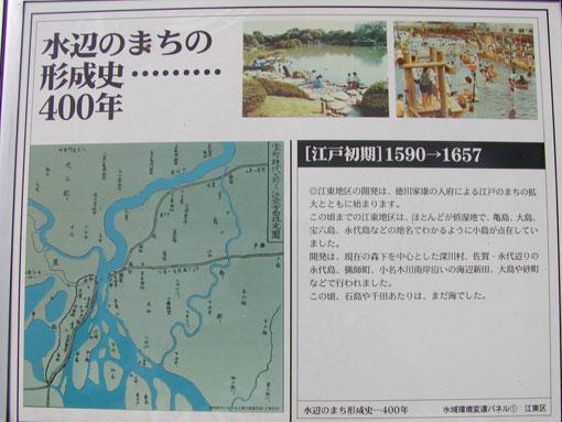 keiseishi01.jpg