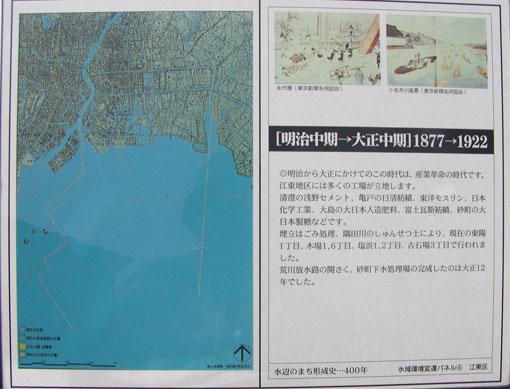 keiseishi04.jpg