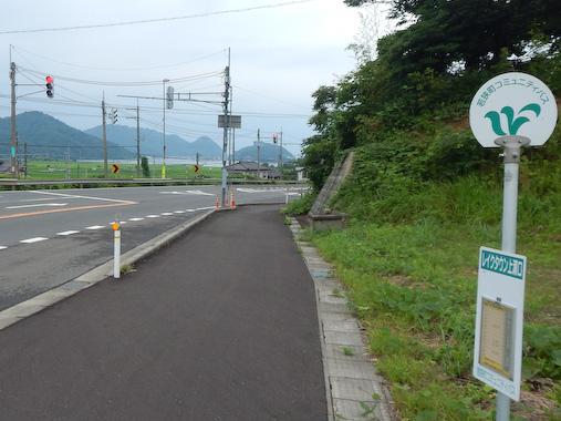 kiyama-2.jpg