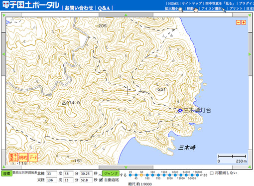 mikizakiM.jpg