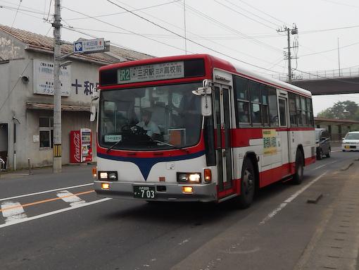 misawa-2.jpg