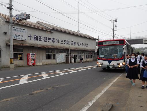 misawa-3.jpg