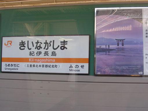 momonokihana06.jpg