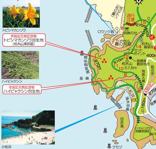 nagasakiM2.jpg