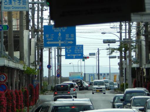 nagashi-13.jpg