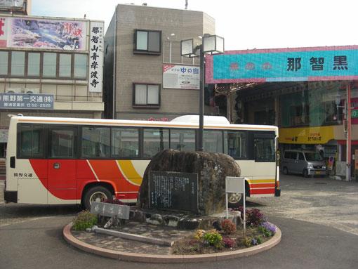 nakiwahoka02.jpg