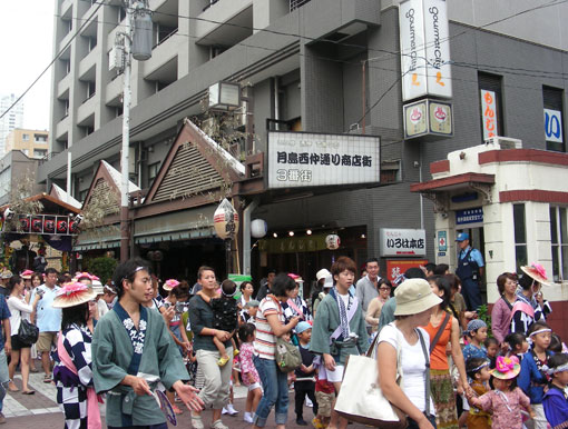 nishinakaD03.jpg