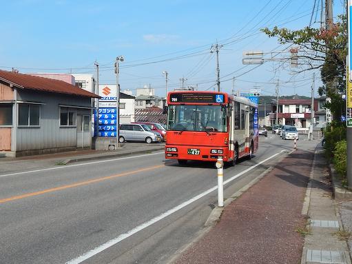 otatezaki-5.jpg