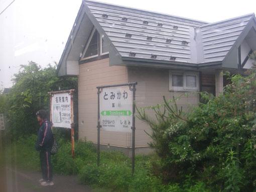shinodai02.jpg