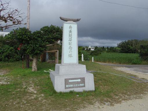 shiraho03.jpg