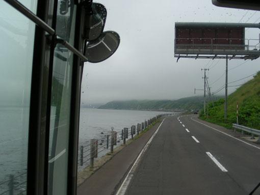 shiribetsu03.jpg