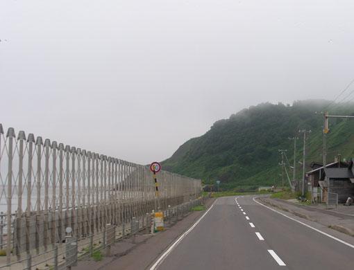 shiribetsu05.jpg