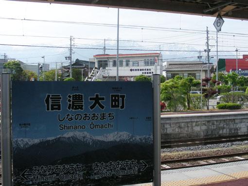 shishigahana12.jpg