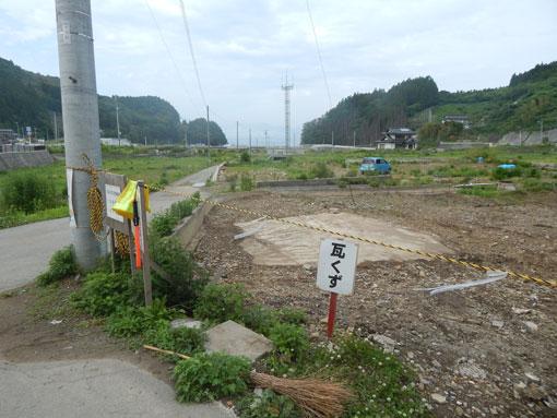 takaenohana02.jpg