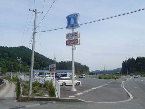 takaenohana03.jpg