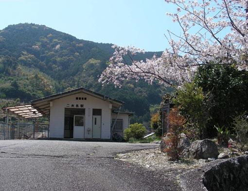 tategasaki09.jpg