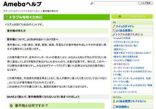 tosakiken02.jpg