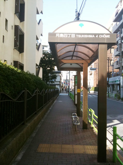 tukishima4cyome01.jpg