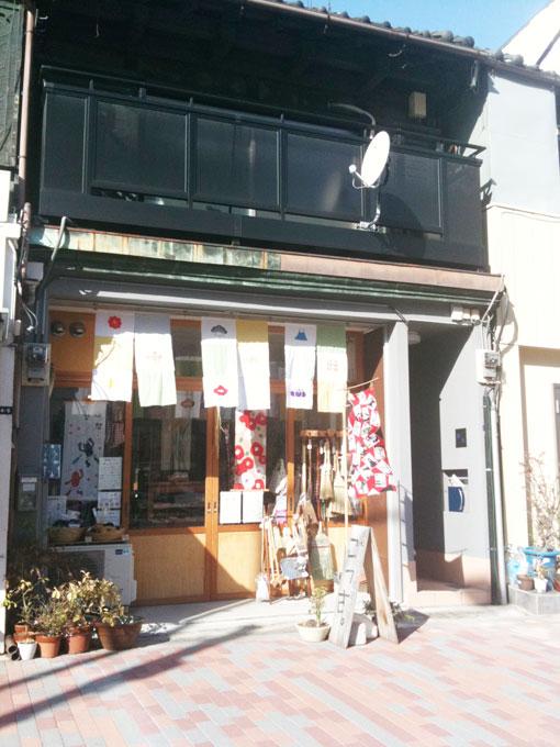 tukishimaSbusstop04.jpg