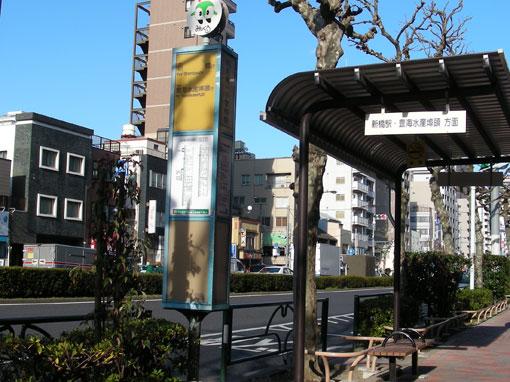 tukishimaSbusstop05.jpg