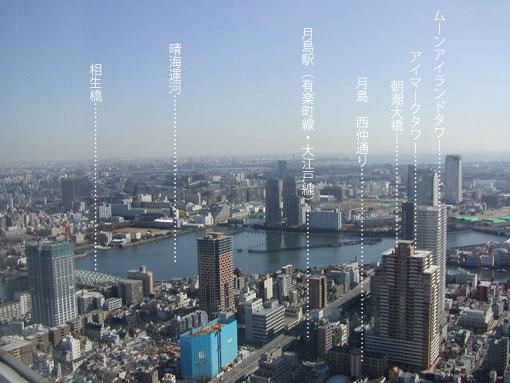 tukishimaT02.jpg