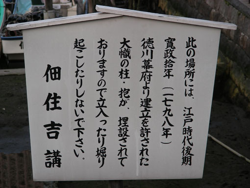 tukudakobashi04.jpg