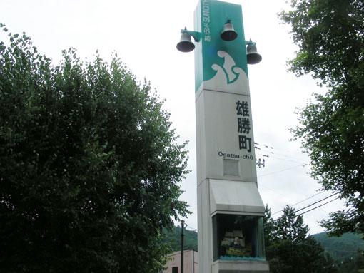 tyounazaki12.jpg