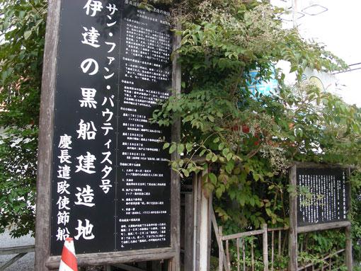 tyounazaki14.jpg