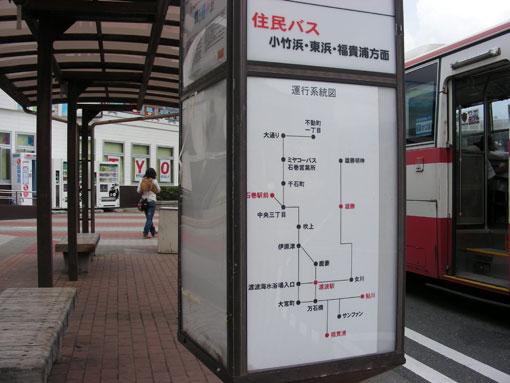 tyounazaki17.jpg